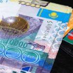 Социальный налог в Казахстане 2020 года