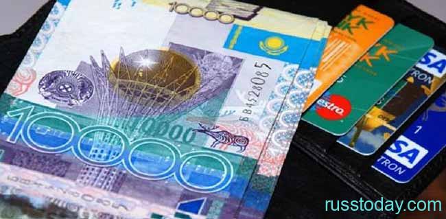 Казахстанские тенге