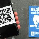 Статистика заболевших коронавирусом в Пензенской области на 2 апреля 2020