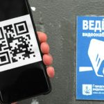 Статистика заболевших коронавирусом в Красноярском крае на 2 апреля 2020