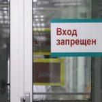Статистика заболевших коронавирусом в Костромской области на 7 апреля 2020
