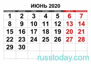 календарь на июнь 2020