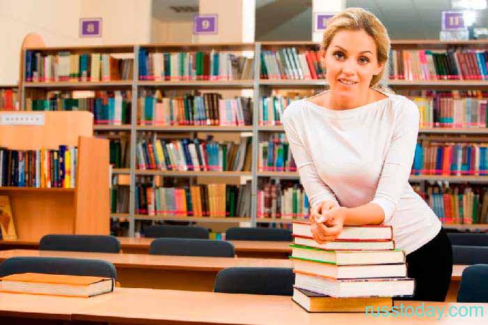 зарплаты библиотекарей
