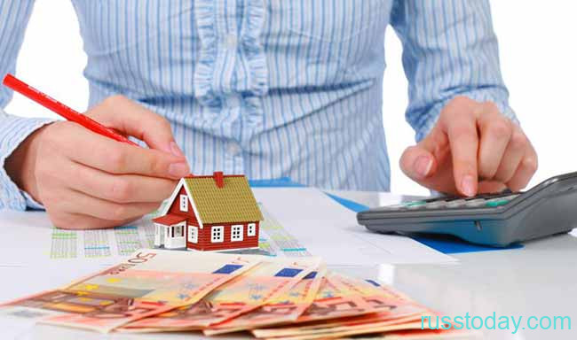 Налог на недвижимость в 2021 году