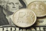 Что ждет доллар в 2021 году?