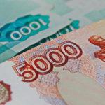 Будет ли повышение денежного довольствия в 2021 году в России?