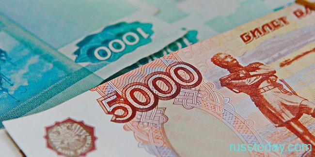 Денежное довольствие в РФ
