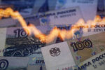 Экономика России в 2021 году