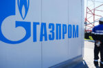 Зарплата работников Газпрома