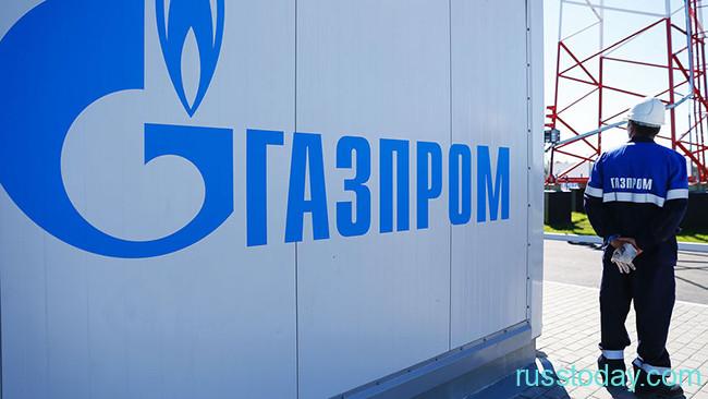 Будет ли повышение зарплаты сотрудникам Газпрома в 2021 году?