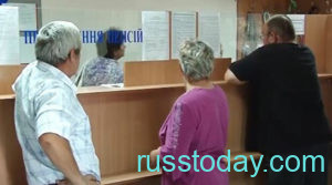 Перерасчет пенсий в России