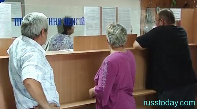 Перерасчет пенсии в 2021 году нынешним пенсионерам в России