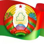 Выходные в июле 2020 года в Беларуси