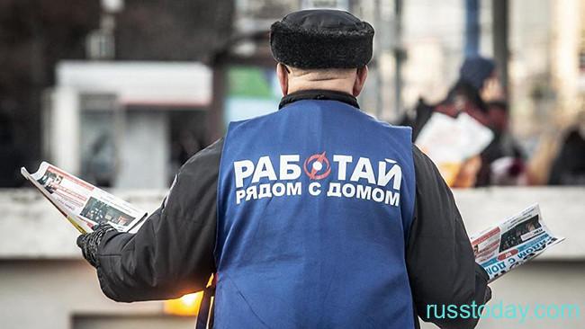 Пенсия для работающих пенсионеров