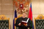 Какая зарплата у судей в РФ?