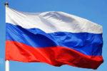 Госпошлина в России в 2021 году
