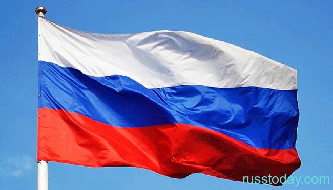 Госпошлины в России в 2021 году