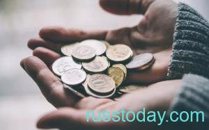 Учеличение средней зарплаты в России