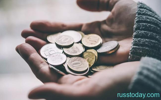 Размер средней заработной платы 2021 в России