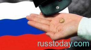 Индексация пенсий РФ 2021 год