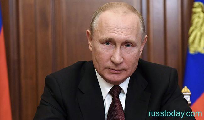 Повышение налогов в 2021 году в России