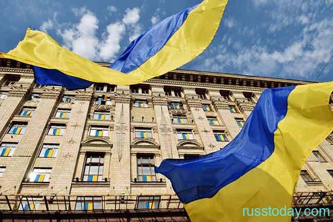 Будущее Украины