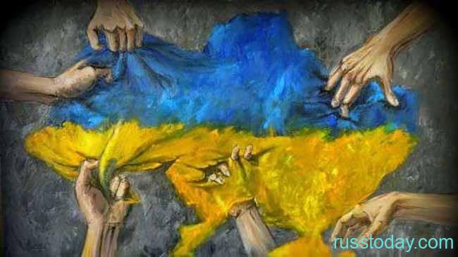 Будущее Украины на 2021 год