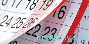 Перенос праздничных и выходных в Беларусь 2021