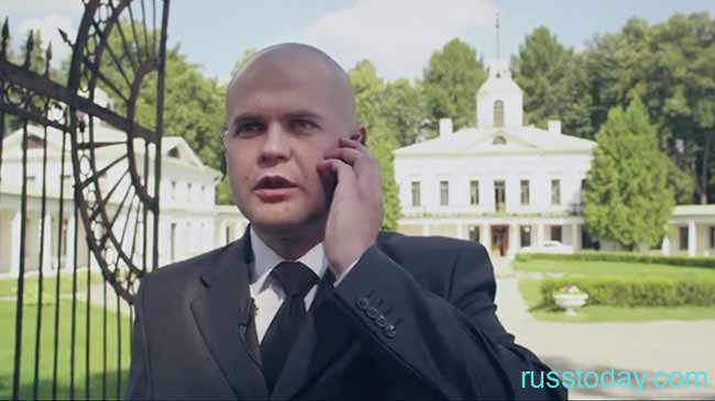 Экстрасенс Дмитрий Иванов