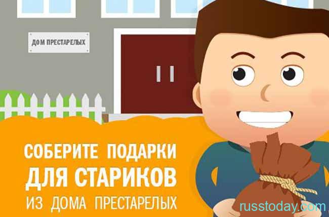 День помощи бедным в Беларусь