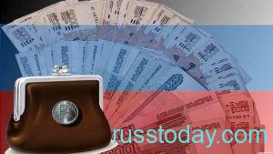 Бюджет России в 2021 году
