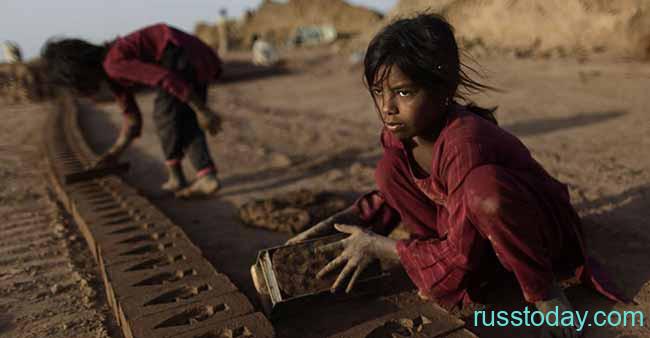 День борьбы с рабством