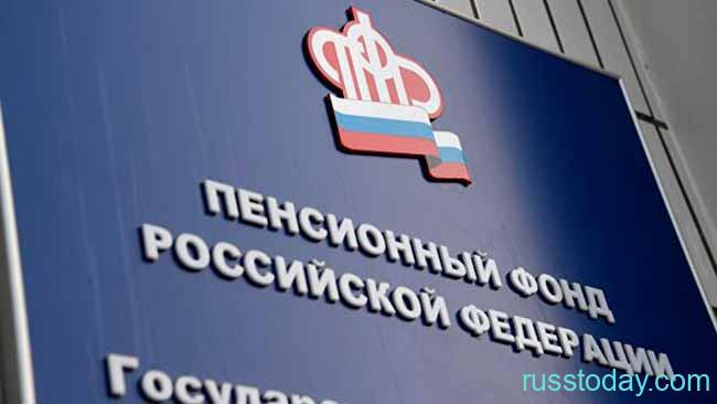 Какой будет пенсионный возраст в России с 2021 года