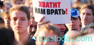Революция в России в 2021 году