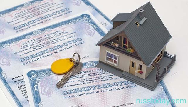 Регистрация недвижимости с 1 января 2021 года