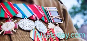 Будет ли индексация ЕДВ ветеранам боевых действий в 2021 году в России