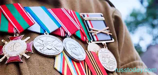 Повышение ЕДВ ветеранам боевых действий в 2021 году