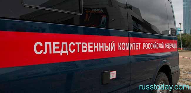 Реорганизация следственного комитета России в 2021 году