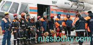 Работа МЧС России