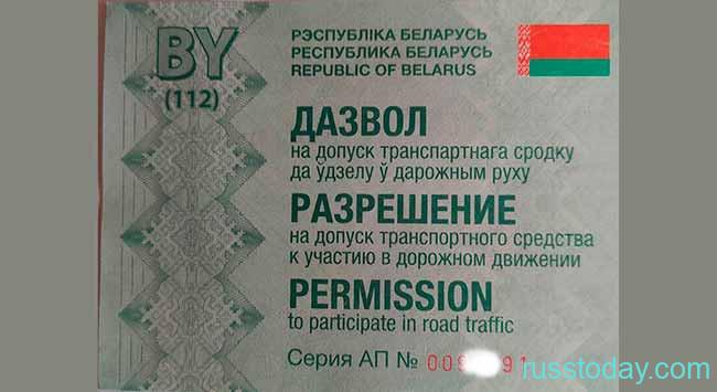 Техосмотр с 1 января 2021 года в Беларуси