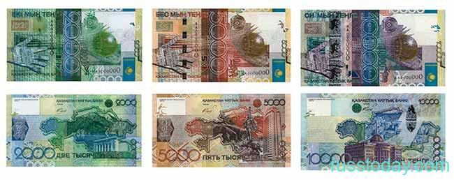 Будут ли меняться деньги в России?