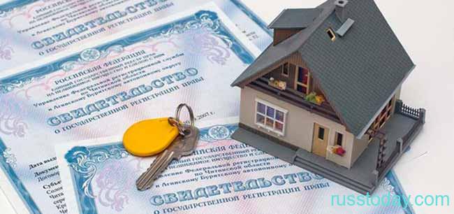 Как будет проходит регистрация недвижимости с 1 января 2021 года