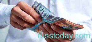 Индивидуальный подоходный налог в Казахстане 2021 года