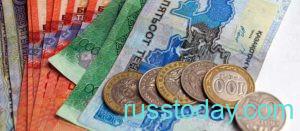 Повышение пенсии в 2021 году в Казахстане