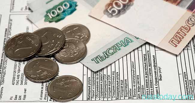 Субсидия на коммунальные услуги 2021 года
