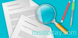 сайт прокуратуры проверки на 2021 год
