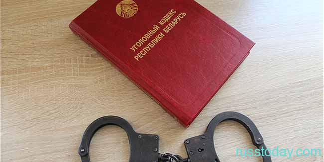 Амнистия в 2021 году в Беларуси