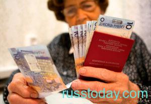 Повышение минимальной пенсии в Беларуси в 2021 году