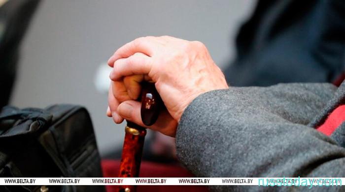 Пенсионный возраст в Беларуси в 2021 году