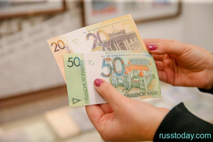 Инфляция в Беларуси на 2021 год